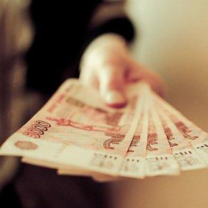 Как взять деньги в долг на мтскак брать в долг на мтс