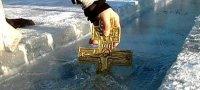 Заговоры и обряды на Крещение: ритуалы, поверья на деньги, красоту, здоровье, замужество, любовь