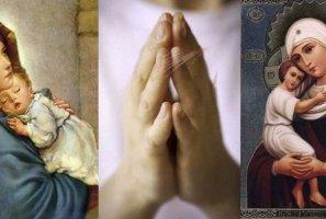чтобы выйти замуж молитва