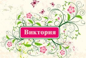 Славянские руны и их значение гадание