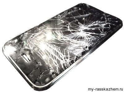 К чему снится разбитый мобильный телефон: сонник, приметы