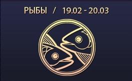 Мужчина-Скорпион: характеристика знака зодиака, гороскоп совместимости в любви, отношениях с женщинами