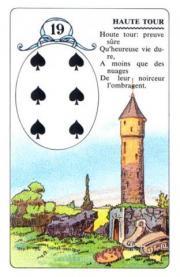 Иллюстрация 19