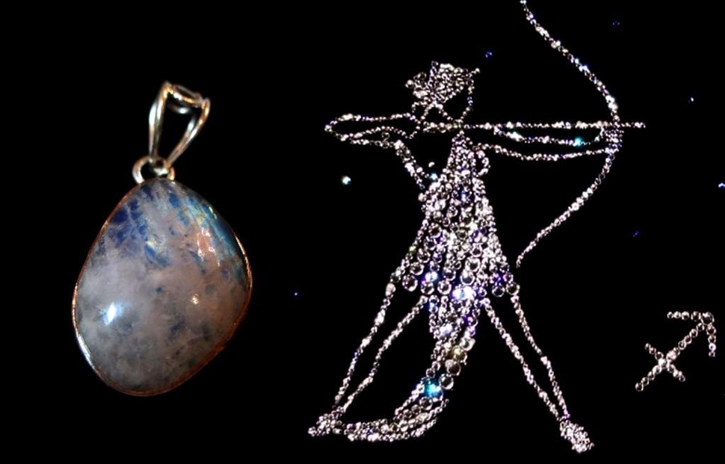 Какие камни подходят для женщин и мужчин знака Стрелец?