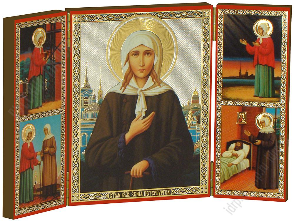 Молитва блаженной Ксении Петербургской: помощь святой в разных случаях