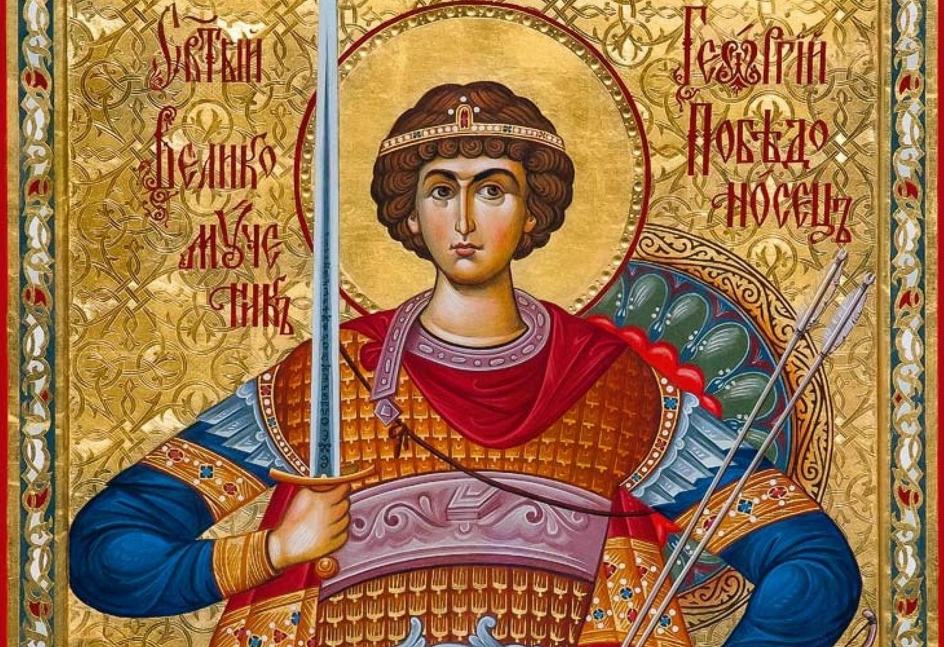 Самые сильные молитвы Георгию Победоносцу: от врагов, о помощи в работе, на победу