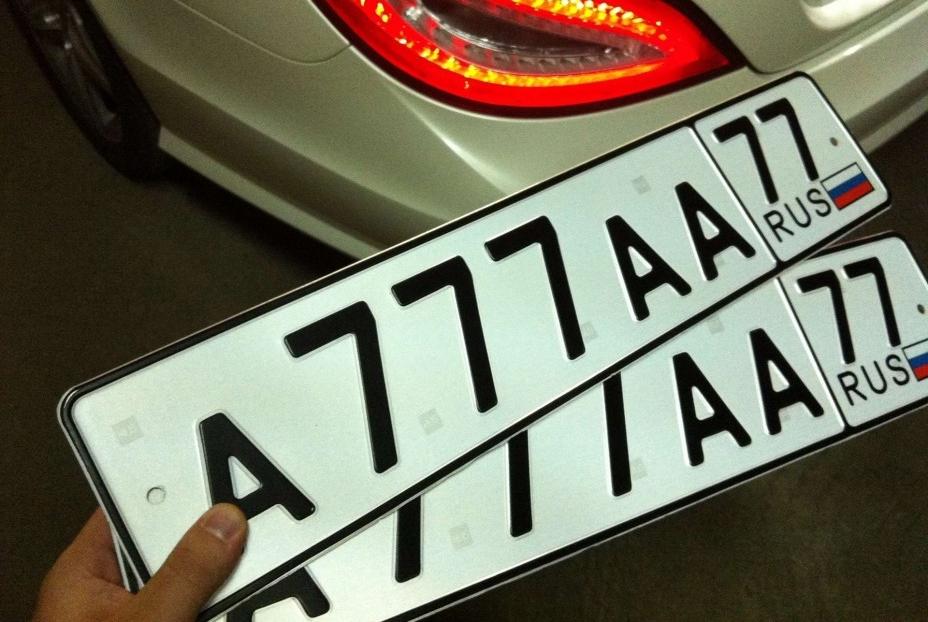 Как воздействует на человека нумерология номера машины?