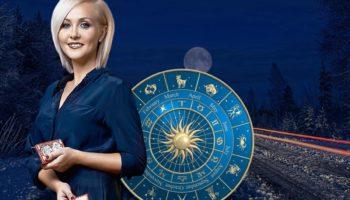 Василиса Володина: наступает время исполнения заветных желаний 5 знаков