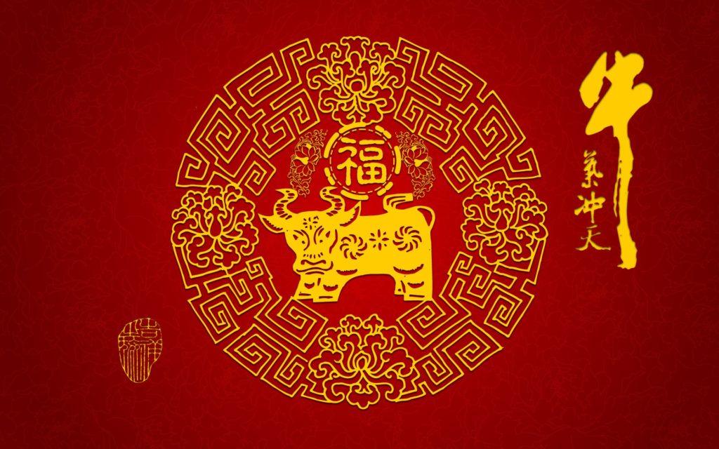 бык символ богатства